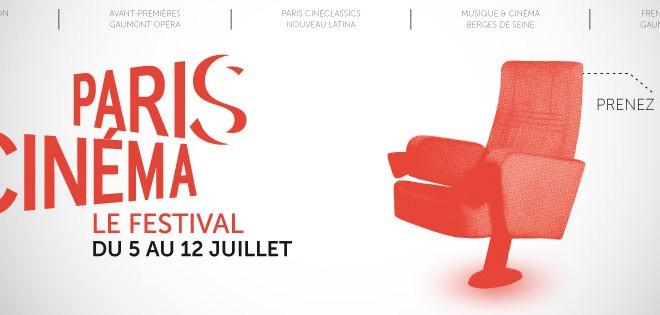 Festival Paris cinéma juillet 2014