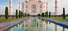 Photographie du jour #541 : Taj Mahal