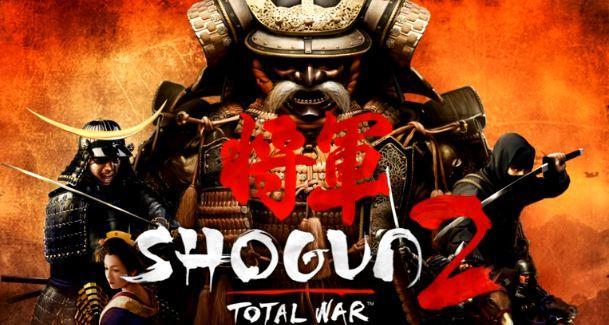 Photo of Viens gagner ton jeu sur PC : Shogun2 !