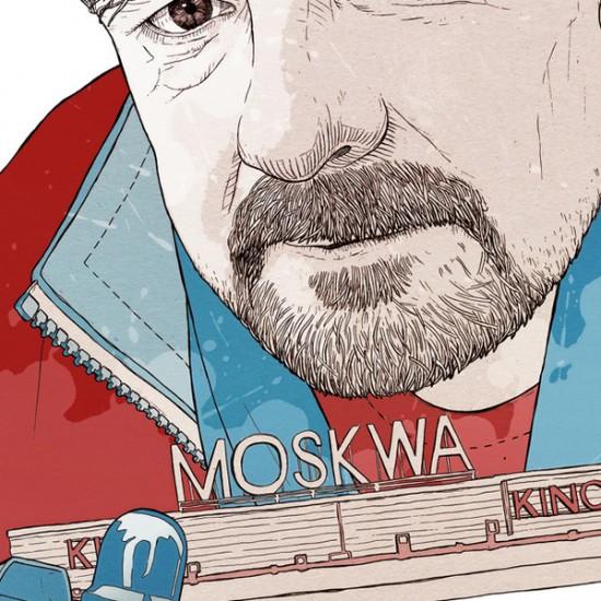 portraits-dessins-Bartosz-Kosowski (22)