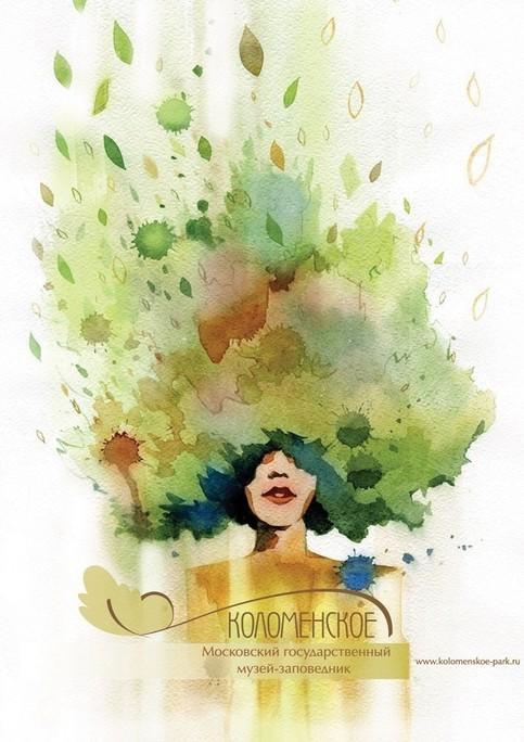 peinture-Dima-Rebus-inspiration (22)