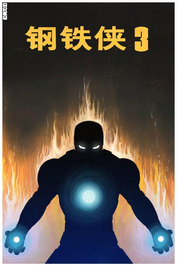 illustrations-super-héros-Marvel-Matt-Ferguson (8)