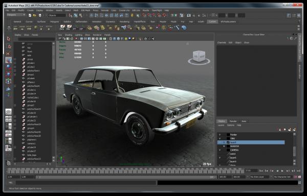 Autodesk-modelisation-voiture