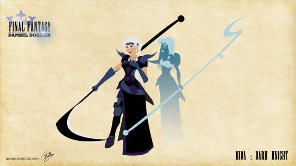 princesses-disney-final-fantasy-geryes (7)
