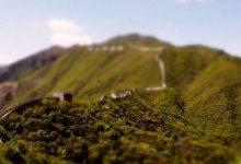 Photo of La Grande Muraille de Chine en miniature