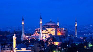 Photo of La ville d'Istanbul en time lapse