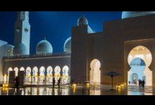 Photo of Découverte des Émirats arabes unis en vidéo