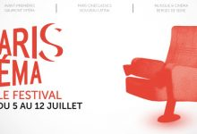 Photo of Festival Paris cinéma juillet 2014