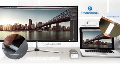 Photo of LG lance son écran incurvé 34uc97 pour les professionnels