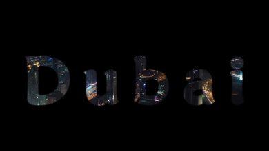 Photo of La ville de Dubaï comme vous ne l'avez jamais vue