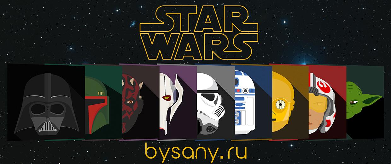 Les personnages de star wars en affiches minimalistes par alexandr gorelenkov - Personnage star wars 6 ...