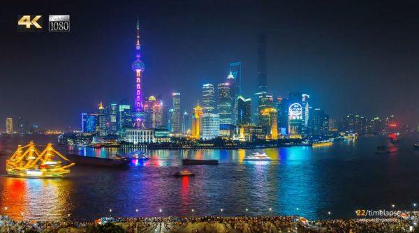 ville-shanghai-time-lapse