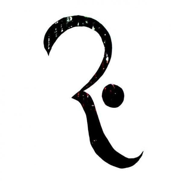 Ro symbole