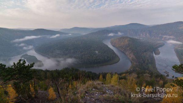 Land Of Fogs Krasnoiarsk Time Lapse