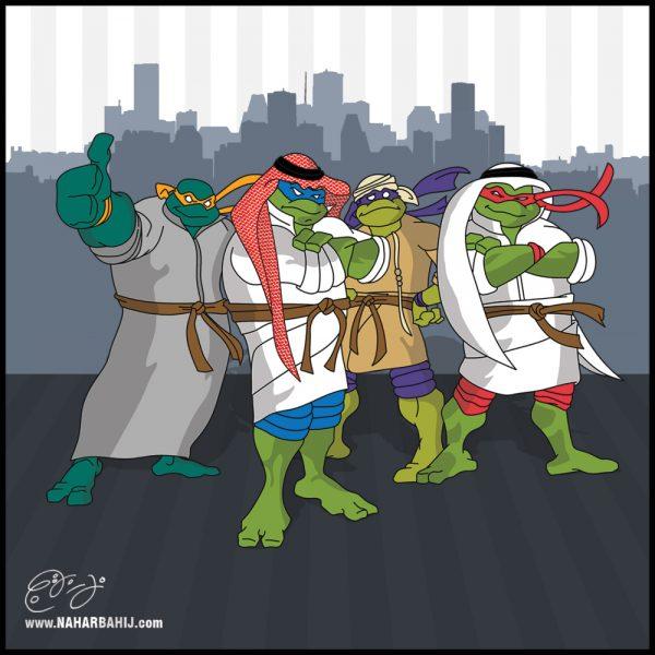 Personnages Celebres Dessins Animes Arabe Nahar Bahij (3)