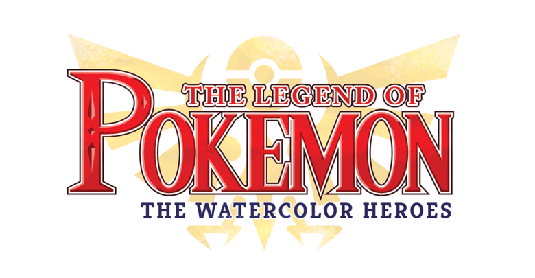 The Legend Of Pokemon David Pilatowsky (1)