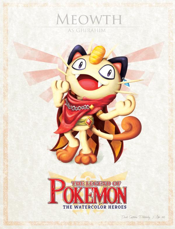 The Legend Of Pokemon David Pilatowsky (14)
