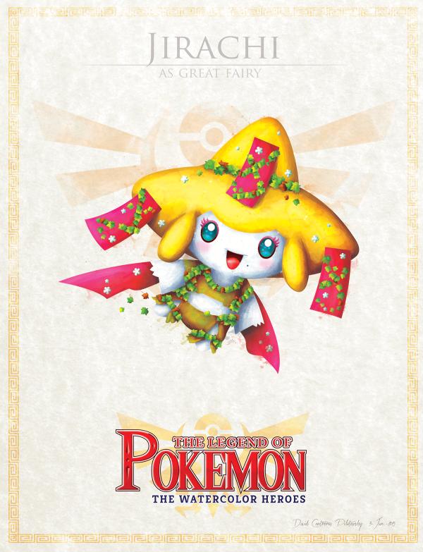 The Legend Of Pokemon David Pilatowsky (21)