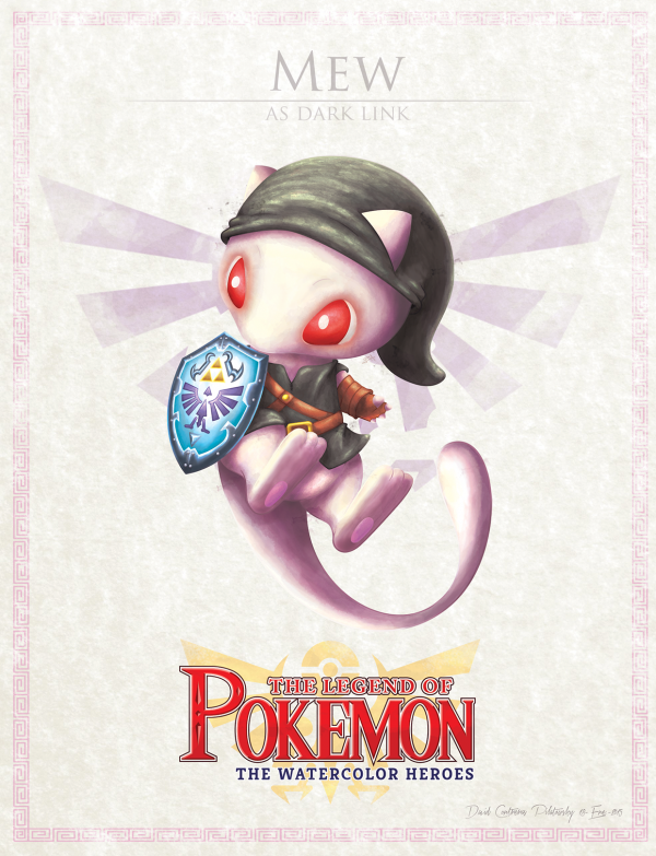 The Legend Of Pokemon David Pilatowsky (6)