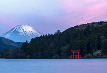 Photo of Photographie du jour #579 : Mont Fuji
