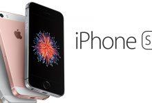 Photo of Allez-vous craquer pour l'iPhone SE  ?