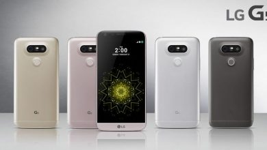 Photo of LG G5, tout ce qu'il faut savoir