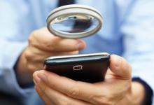 Photo of Les logiciels de surveillance de téléphones portables