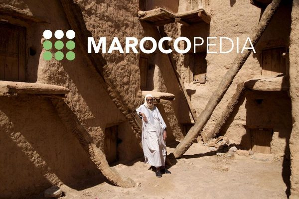 Et Si Vous Partiez A Tata Maroc